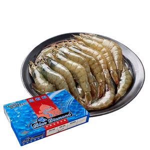 藍鑽蝦 (每盒約1公斤/40-50尾)因各地區供貨商不同,實際出貨包裝以出貨店庫存為準。