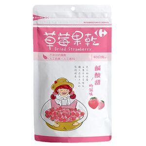 C-Dried Strawberry