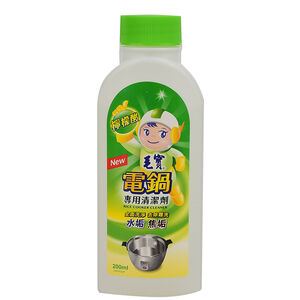 Maobao Rice Cooker Cleaner