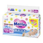 Merries Premium Baby Diaper NB, , large