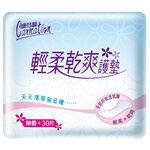 Carnation Soft PantyLiner-Unscented, , large