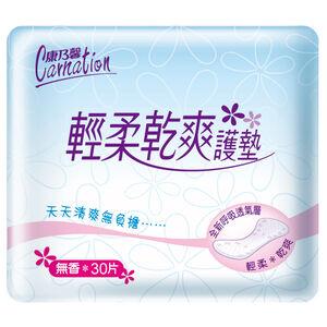 Carnation Soft PantyLiner-Unscented