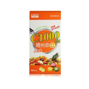 C Vitamine