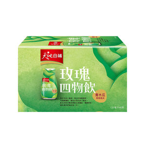 Essence of Herbs-rose  Four Herbs Green