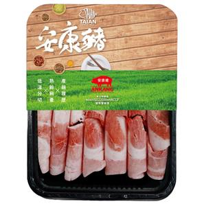 安康豬冷凍台灣五花火鍋肉片(每盒約250克±10%)