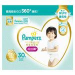Pampers Ichiban Pants S8 XXL30, , large