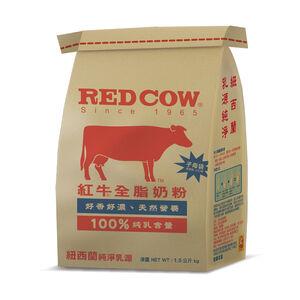 【安心價】紅RED S全脂牛奶粉