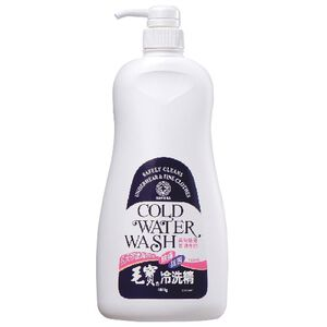 Maobal Cold Water Wash Trave