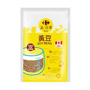 C-Non GMO Soy Bean