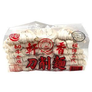 軒香刀削麵(每包900公克)