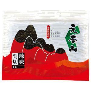 元本山辣味對切海苔