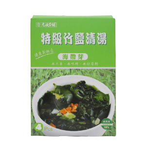 Bamboo Salt Soup with Kelp Sprout