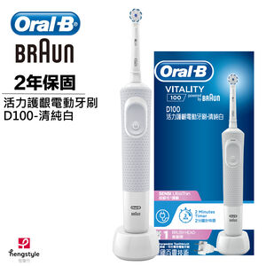 Oral-B D100 Electric Tooth Brush
