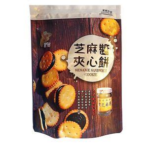 Black Sesame sandwich cookies