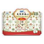 Sofy Natural Herb 25cm, , large