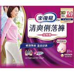 Lifree Style Pants M, , large