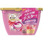 日本PG BOLD 新3D無痕療癒花香洗衣球(粉紅), , large