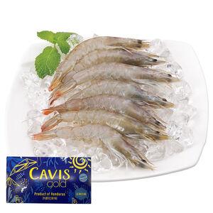 冷凍宏都拉斯白蝦50/60(每盒約50-60尾,約1.1公斤)