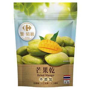 C-Dried Mango