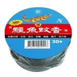Crocodile Light Mosquito coil 30PC, , large