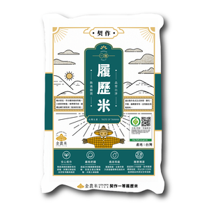 Jinnong frist class resume rice2.4kg