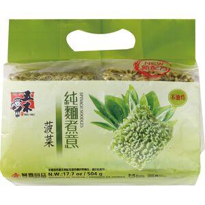 Wu Mu Spinach Noodles