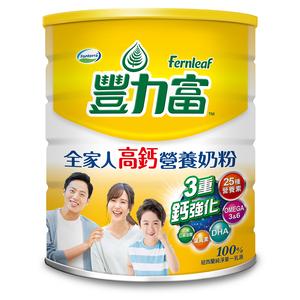 Fernleaf Family Milk Powder