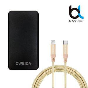 blacklabel PD行動電源/CtoLightning充電線