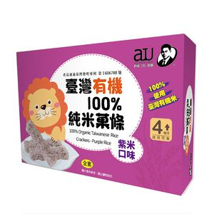 Taiwanese Rice Crackers