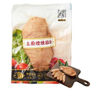 冷藏即食雞胸肉_煙燻(每包約150克)(冷藏即食)