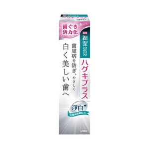 SYSTEMA Haguki  Plus Toothpaste