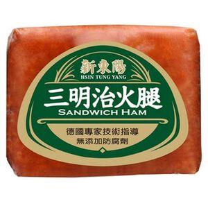 HTY Toast Ham