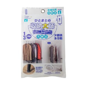Hangable compressed bag(L)