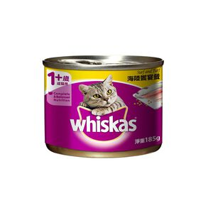Whiskas Can Surf and Turf