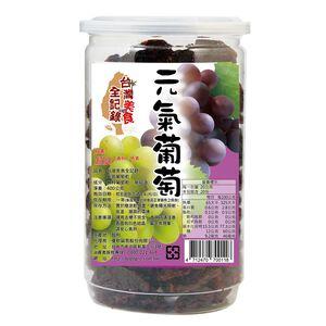 台灣美食全記錄-元氣葡萄乾400g