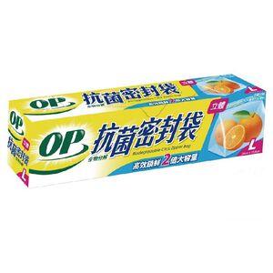 OP生物分解抗菌立體密封袋 L