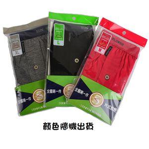 三花5 片式針織平口褲花色隨機出貨