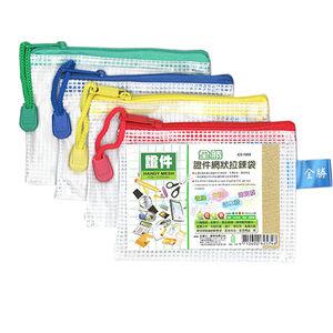Paper multipurpose netted zipper bag