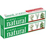 White natural toothpaste, , large