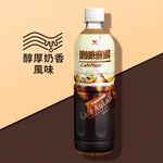 咖啡廣場奶香特調咖啡Pet600ml, , large