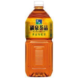 Y.E.S Oolong Tea-Unsweeten-P