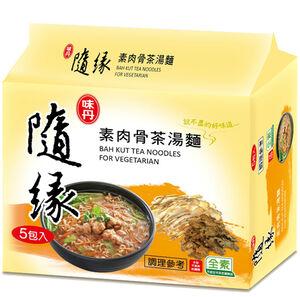 Vegetaian Noodle-Bag