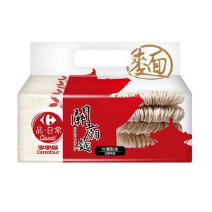 C-Sundried Noodles