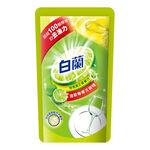 Bailan new Turbo for Lemon Refill, , large