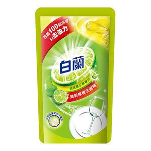 Bailan new Turbo for Lemon Refill