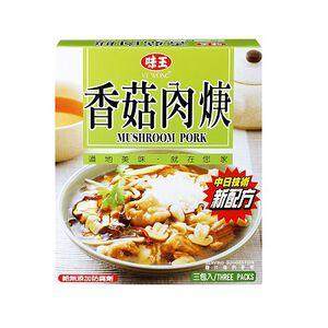 味王調理包-香菇肉羹 200g