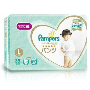 【幫寶適】一級幫拉拉褲L號36PC-舊包裝出清-清倉停售,限定門市出貨!