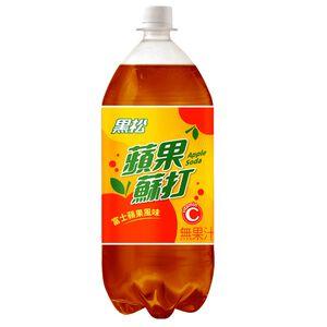 Heysong Apple Soda Fuji Apple 2L