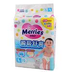 Merries Premium Baby Diaper L, , large