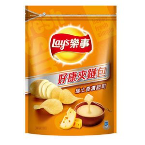 Lays Swiss Cheese Zip pack